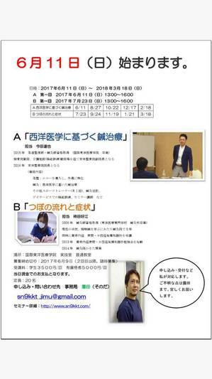 timeline_20170606_141031.jpg